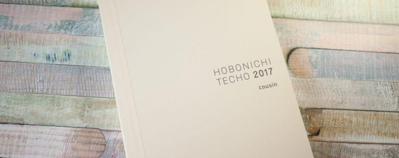 Hobonichi Cousin 2017
